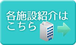 button_02