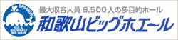 banner_03