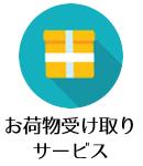 button_27