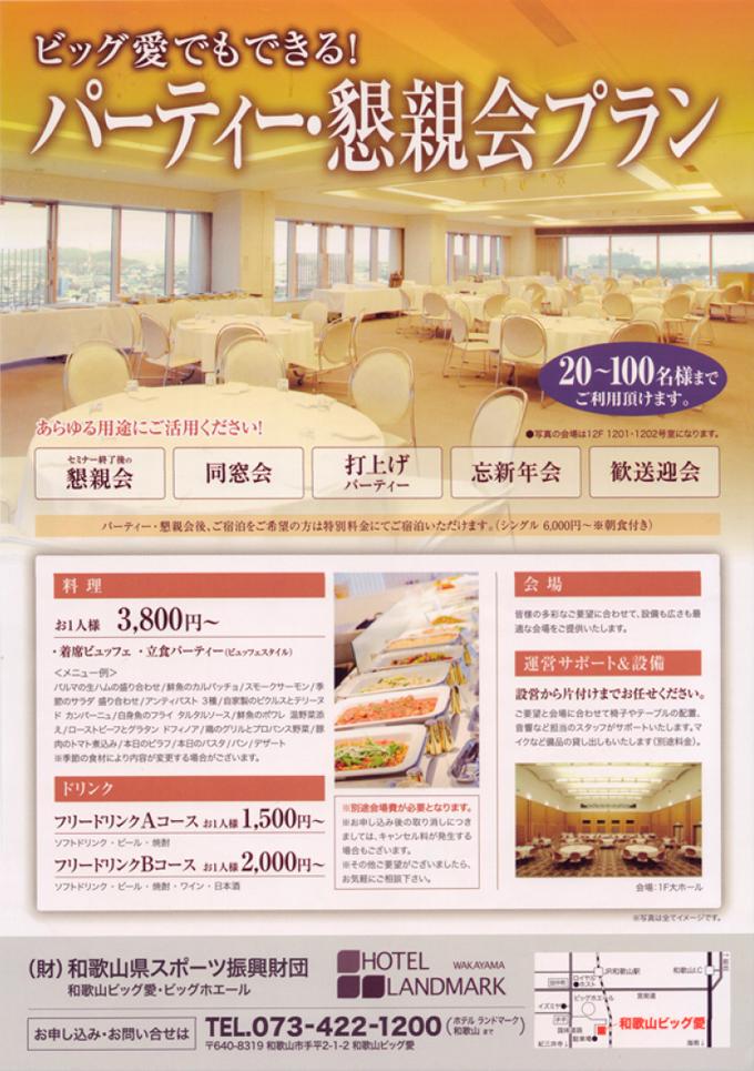 info_big-ai_01