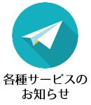 button_30