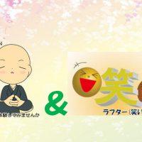 zazen-yoga_28_10