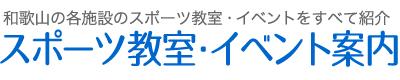 logo_09