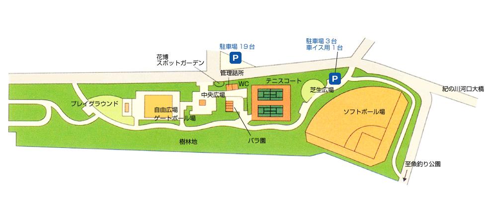kasei-park_15