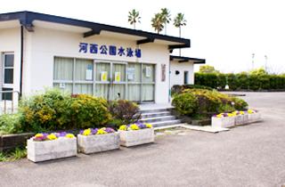 kasei-park_facilities_01_11