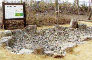 kasei-park_facilities_04_21
