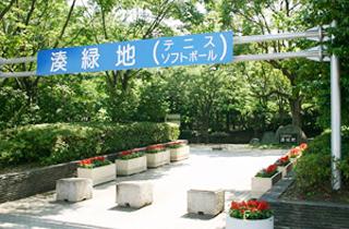 kasei-park_facilities_05_01