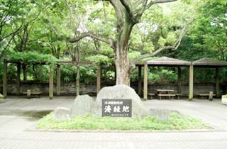 kasei-park_facilities_05_02