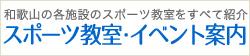 banner_09