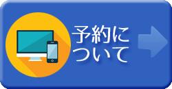 button_04