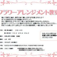 info_taiikukan_01