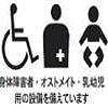 facilities_taiikukan_12